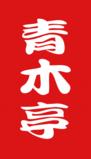 【2021春夏新色】 ?プラス ステージオ 平机 ST-117H-P WM/W4 (674330) 〔品番:ST-117H-P〕[TR-2108102][送料別途見積り][法人・事業所限定][外直送], コダイラシ:e0a2851e --- mail.freshlymaid.co.zw